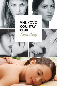 Vnukovo Spa & Beauty
